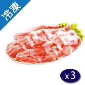 五花炒肉片600g/包X3【愛買冷凍】