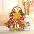 聖誕鈴鐺 圣誕節裝飾品圣誕樹掛件 金色鈴...