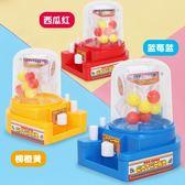 兒童小型夾娃娃機手抓糖果機器迷你扭蛋機扭糖機玩具桌面游戲玩具【交換禮物】