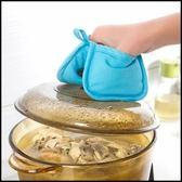 百屋隔熱手套微波爐廚房烘培專用防熱加厚耐高溫防燙棉布烤箱手套