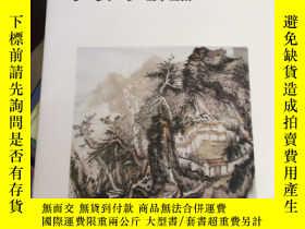二手書博民逛書店罕見中國國畫家李安水山水畫集Y26245 李安水 榮寶齋