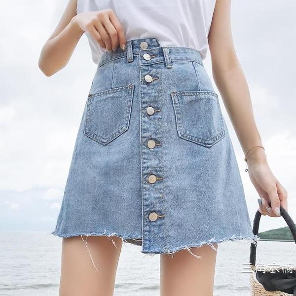牛仔裙夏裝韓版大碼胖mm高腰a字牛仔短裙女學生不規則顯瘦包臀半身裙子