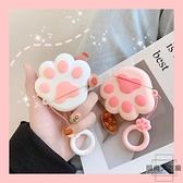 可愛貓爪蘋果AirPods耳機套藍牙耳機保護殼【時尚大衣櫥】