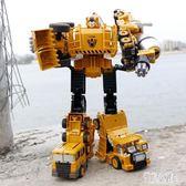 男孩合金版變形玩具金剛工程車汽車人大力神兒童機器人模型 DJ10506【優品良鋪】