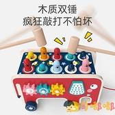 大號打地鼠玩具兒童益智力男女孩寶寶【淘嘟嘟】