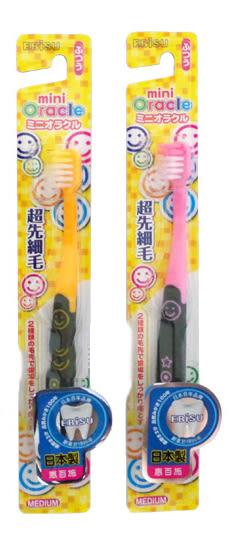 日本EBISU惠百施 超纖細兒童牙刷