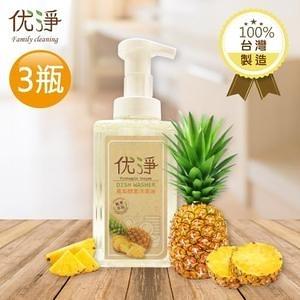 优淨 Family cleaning 鳳梨酵素洗潔液500mlx3瓶
