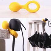 創意收納雨傘架 便攜外出傘拖 傘架 創意掛勾