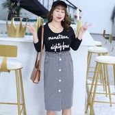 中大尺碼~修飾頸部線條長袖洋裝(XL~4XL)