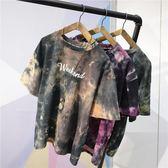 潮男短袖T恤夏季新款潮牌歐美嘻哈潮流寬鬆迷彩半袖T恤扎染學生款【PINKQ】