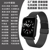 快速出貨智慧手環多功能學生男女手錶運動防水彩屏藍芽情侶鬧鐘計步器