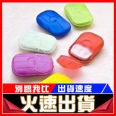 [24H 現貨快出] 可攜式洗手肥皂片 防流感備品 香皂紙 20片裝 居家旅行備品