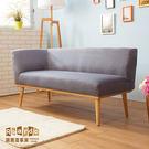 ♥【諾雅度】 Melissa梅莉莎簡約貴妃椅 兩色 2503-PL 沙發 貴妃椅