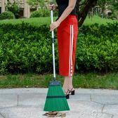 戶外硬毛園林大掃把 掃院子草坪樹葉掃帚 花園庭院笤帚園林工具 【PINKQ】
