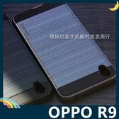 OPPO R9 戰神VERUS保護套 軟殼 類金屬拉絲紋 軟硬組合款 防摔全包覆 手機套 手機殼 歐珀