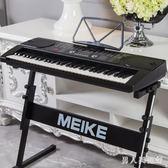 電子琴61鍵標準鍵盤多功能數碼兒童教學樂器電鋼琴 DR27387【男人與流行】