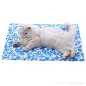 寵物冰墊夏天貓降溫涼墊貓咪用品金毛狗窩睡墊狗狗貓籠涼席夏墊子 LannaS YTL