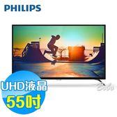 PHILIPS飛利浦 55吋 4K 連網 UHD液晶電視 55PUH6052