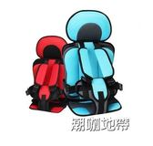 全館85折便攜式簡易兒童安全座椅寶寶安全帶套嬰兒汽車載用坐墊0-4-12歲【潮咖地帶】