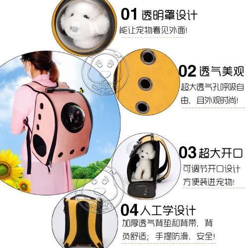 【zoo寵物商城】dyy》皮革透明通風寵物超夯喵星人太空艙背包前後可背