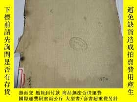 二手書博民逛書店GRAND罕見OLD SONGS Containing 88 o