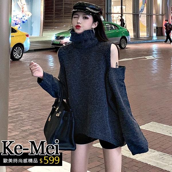 克妹Ke-Mei【ZT64719】歐美時尚慵懶風露肩高領毛衣