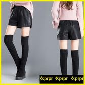 皮褲短褲-a字黑色短皮褲短褲女高腰外穿 衣普菈