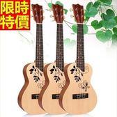 烏克麗麗ukulele-23吋雲杉木合板四弦琴樂器69x25[時尚巴黎]