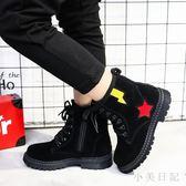 大碼女童短靴 男童短靴加絨兒童馬丁靴新款磨砂女童中大童靴子棉靴兒童靴 qf15234【小美日記】