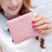 小錢夾女短款 正韓學生兩折零錢夾迷你折疊卡包簡約女士搭扣錢夾