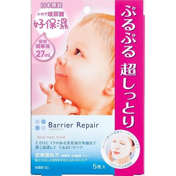 Barrier Repair滲透型玻尿酸面膜(5枚入) 【康是美】