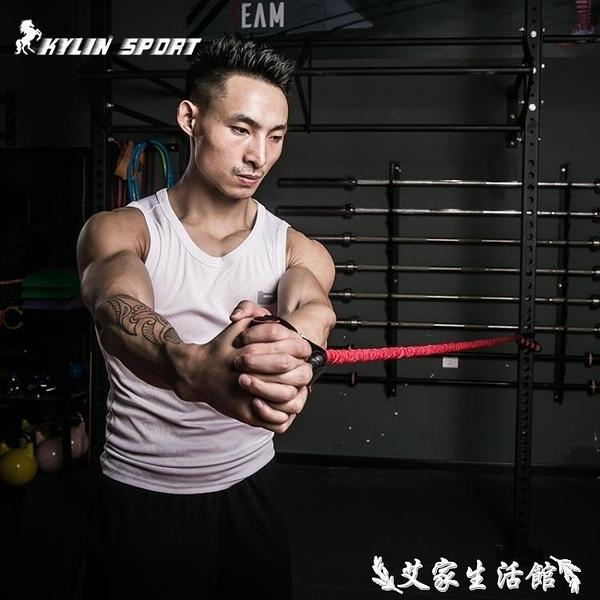 阻力帶拉力繩健身男力量訓練防斷拉力器阻力繩女士健身彈力繩家用彈力帶 艾家