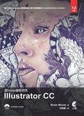 (二手書)跟Adobe徹底研究Illustrator CC