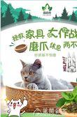 金多樂貓森林瓦楞紙貓窩貓抓板磨爪器 貓咪用品碗型貓爪板貓玩具花間公主igo