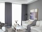 窗簾 加厚全遮光隔音隔熱布料簡約現代客廳...