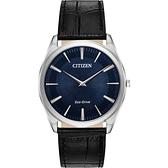 CITIZEN 星辰 Eco-Drive 光動能紳士薄型手錶-藍x黑/38mm AR3070-04L