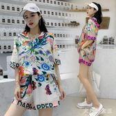 休閒套裝 女2019夏季新款連帽花色字母衫印花短褲兩件套 BT10723【大尺碼女王】