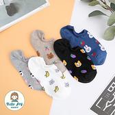 【正韓直送】韓國襪子 小動物愛吃水果隱形襪 可愛動物 水果 食物 女襪 哈囉喬伊 E57