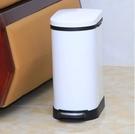 不銹鋼垃圾桶腳踏家用衛生間客廳廚房【U形10升白色】