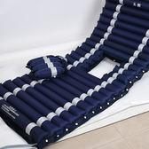 醫用防褥瘡氣床墊充氣癱瘓病人護理老年人家用氣墊床翻身單人 MKS卡洛琳