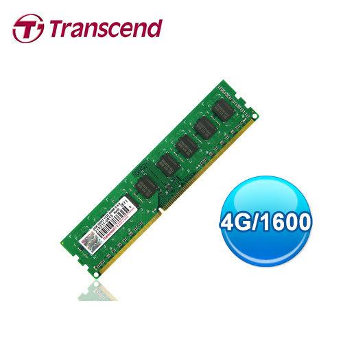 記憶體 創見 正創見 4GB 桌上型 RAM DDR3 1600 Transcend