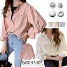 EASON SHOP(GW7381)金屬...