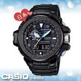 CASIO 卡西歐手錶專賣店 GWN-1000C-1A JF 男錶 G-SHOCK 電波錶 橡膠錶帶 日本版 太陽能電力 雙LED照明