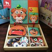 聖誕繽紛節❤磁性拼圖兒童益智玩具1-3-6周歲男女孩子2寶寶4幼兒5智力早教木質