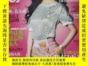 二手書博民逛書店罕見時尚雜誌(2008年第3期)封面人物:湯唯Y250075