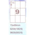阿波羅 9209 A4 雷射噴墨影印自黏標籤貼紙 9格 70x99mm 20大張入