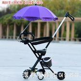 溜娃遛娃神器五輪車簡易輕便摺疊帶娃出門神器寶寶手推車嬰兒童車 igo漾美眉韓衣