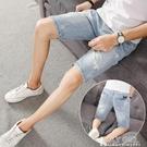 破洞牛仔短褲男士寬鬆直筒五分褲夏季薄款韓版潮流百搭休閒中褲男 夏季新品