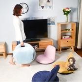 單人沙發 懶人椅單人小沙發兒童椅子臥室迷你折疊懶人沙發榻榻米床上靠背椅 4色T 交換禮物