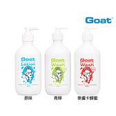 澳洲The Goat Skincare 澳洲山羊奶爽膚身體乳(500ml) 原味/青檸/麥盧卡蜂蜜 3款【小三美日】